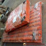 Placa elevada N11924296/814390844600 do triturador de maxila do aço de manganês Xt710 C160