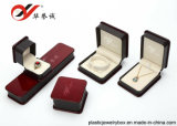 Коробка Jewellry цвета Burgundy пластичная с крышкой краски