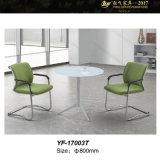 円形ガラス小さいコーヒーテーブルが付いているガラス円形のコーヒーテーブルの白のコーヒーテーブル(YF-17001T/002T/003T/004T/005T)