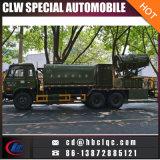 중국 새로운 15mt 18mt 농업 스프레이어 먼지 삭제 유조 트럭