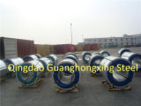 Dx51d、Dx51d+Z、SGCCは鋼板に電流を通した