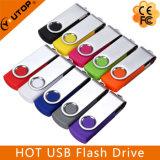 熱い旋回装置USBのメモリ棒(YT-1201)