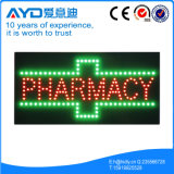 Hidly 장방형 저축 에너지 약학 LED 표시