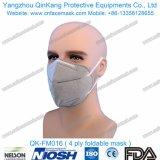 保護フォールドの平らな塵のマスクの使い捨て可能なBfe99マスクQk-FM016