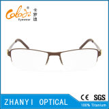 Telaio dell'ottica di Eyewear di vetro di titanio Semi-Senza orlo leggeri del monocolo (8106)