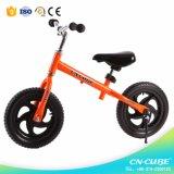 페달 아이들 균형 자전거 또는 훈련 자전거