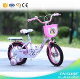 高品質の子供のバイクの子供のバイク