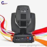 回転プリズム7r 230W LED段階音楽ショーのための移動ヘッドビームライト