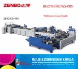 Бумажный мешок делая машину Zb1250s-450
