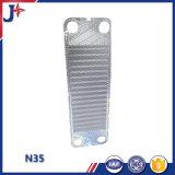 Substituir la placa de Apv N35 para el cambiador de calor de la placa por Ss304/Ss316L hecho en China