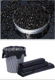 注入口のMasterbatch機械、黒いMasterbatchのマスタ・バッチ
