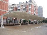 車の駐車のための高品質の膜の構造