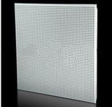 Aluminiumdecke Panel/Aluminum Peforated Panel/Aluminum Ceiling Tile