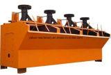 경쟁가격 무기물 분리기 모래 부상능력 기계