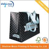 カスタムショッピング買物袋(QYZ023)