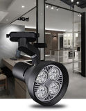Osram E27 PAR30 35W LEDトラックライト