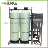 Serie industriale della macchina di trattamento delle acque dell'acciaio inossidabile