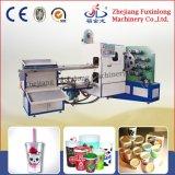 Máquina compensada de la superficie curvada del Cuatro-Color para la taza disponible de la impresión