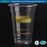 명확한 플라스틱 컵, 얼린 커피 컵, 당 공급, 감기는 컵을 마신다