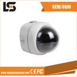 屋外の防水カメラハウジングを収納する屋外の機密保護CCTV PTZのカメラ