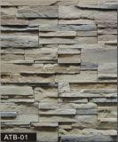 Revêtement en pierre de Foshan (pierre artificielle) (ATB-01)