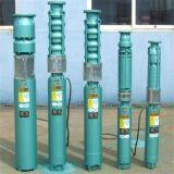 원심 펌프 이론과 물 사용량 다단식 승압기 펌프