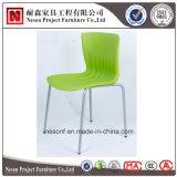 크롬 프레임 직물 쌓을수 있는 플라스틱 사무실 방문자 의자 (NS-5CH130)