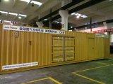 Mwm 4300kw биогаз генератор для электростанции