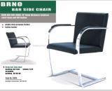 Стальной стул (LC7)