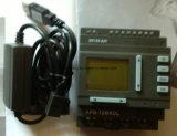 PLC Apb-12mgd (L), Mini-PLC, programmierbarer Logik-Controller