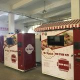 Еда прямой связи с розничной торговлей фабрики и торговый автомат пиццы в магазинах