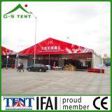 イベント200の人のための展覧会の日曜日の陰のテント
