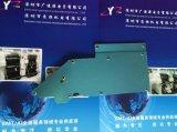 Couverture de câble d'alimentation de KXFA1MPBA01 Panasonic CM402 NPM 8mm
