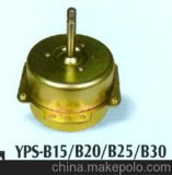 Motor de ventilador do ventilador da fase monofásica