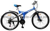 يطوي درّاجة