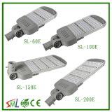 220W 각 보장 3 년을%s 가진 조정가능한 LED 가로등 220W 옥외 방수 IP65 LED 가로등 (SL-220E1) 보장 /5 년