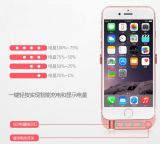 iPhone 6s Backup Battery Feedback Ratings Transactions를 위한 Ultra 최고 Thin Phone Backup Battery Power 은행 Case