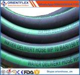 Boyau en caoutchouc flexible de débit de l'eau de vente chaude