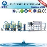 12 Hours Reverse Osmosis Water Purification Systemの応答