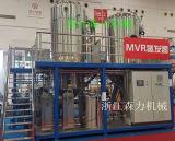 Ahorra energía y alta calidad Mvr Distiller Concentrador del evaporador
