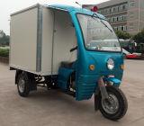 貨物に使用する150cc 3車輪モーター三輪車