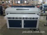 KS-36inches الأشعة فوق البنفسجية طلاء آلة استخدام على الجلد، والبلاستيكية، القماش