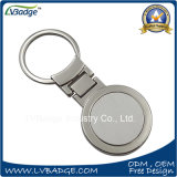 金属ブランク亜鉛合金のキーホルダーをカスタマイズしなさい