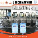 Máquina de rellenar del agua de botella de 5 galones/planta de embotellamiento automáticas (TXG-150)