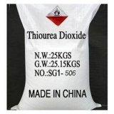 Dióxido cristalino blanco 99%Min del agente antitiroideo del polvo de la fuente del fabricante
