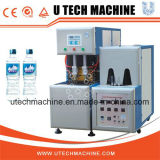 Cer-anerkanntes Haustier-halbautomatische Blasformen-Maschine (UT-1200)