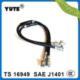 Yuteのブランド1/8インチOEMのハイドロリックブレーキのホース