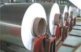 Свернутая алюминиевая катушка на различные применения 1070 1100 3003 8011