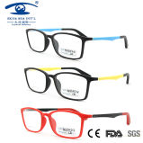 Les verres optiques des beaux enfants bon marché de modèle (ML15007)