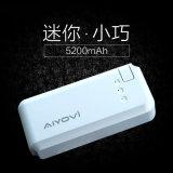batería móvil portable de la potencia del cargador 5000mAh para el teléfono elegante